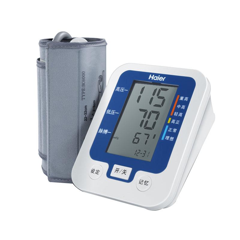 海尔 BF1102血压计 全自动上臂式血压仪 测血压仪器
