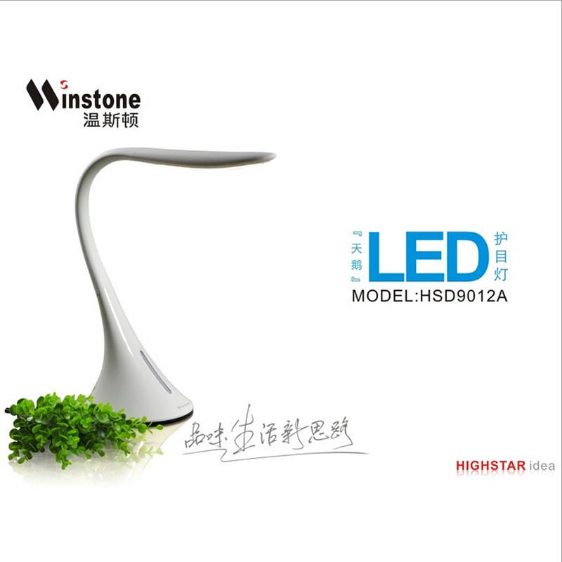温斯顿 天鹅LED护目灯 HSD9012A增强型