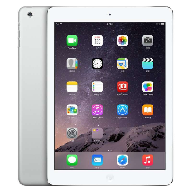 Apple iPad Pro平板电脑 12.9 英寸(512GB WLAN版 深空灰色、银色、金色可选)
