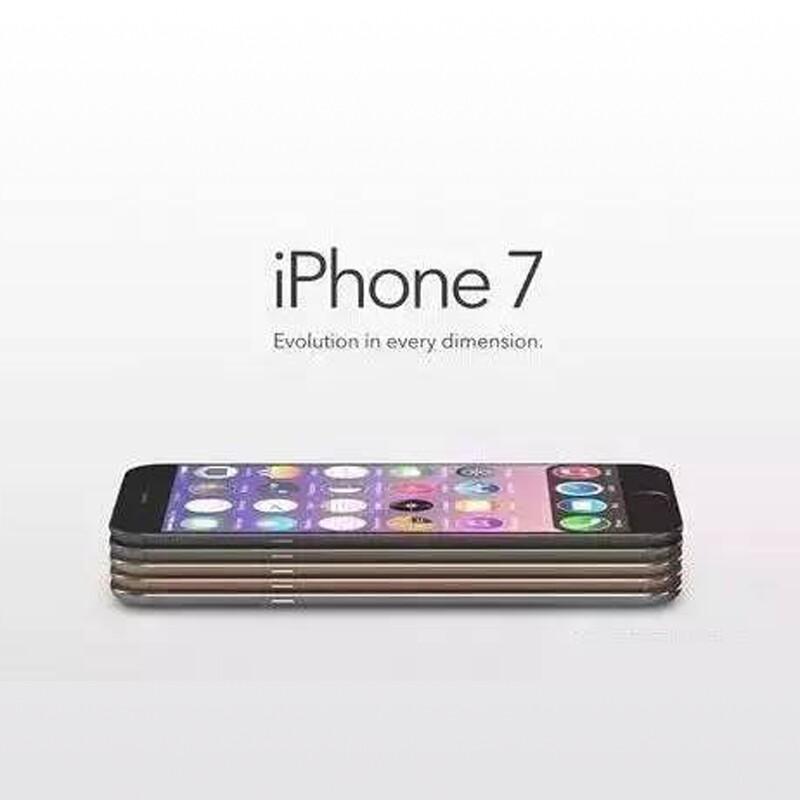 免费iphone7,如7而至