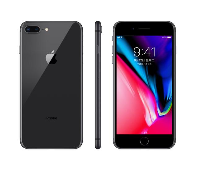 Apple iPhone8 plus 5.5英寸 64GB(金色/深空灰色/银色)