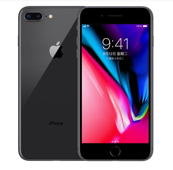 Apple iPhone8 Plus  5.5英寸 128GB(金色/深空灰色/银色)