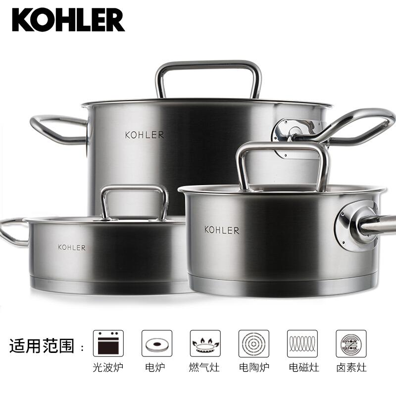 科勒 锅具三件套经典系列 CG-52114-NA