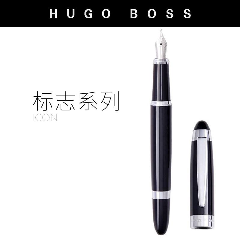 HUGO BOSS 标志系列墨水笔 HSN5012