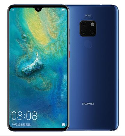 HUAWEI Mate 20 6.53英寸6G+64G八核 双卡双待(亮黑色、宝石蓝、翡冷翠、极光色可选)