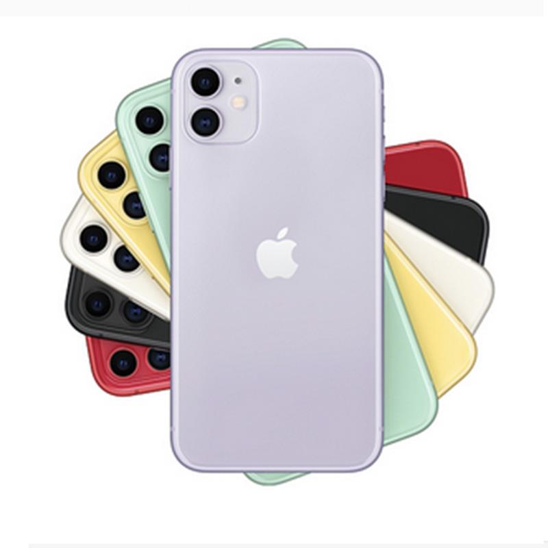 iPhone 11 6.1英寸256GB(紫色、黄色、绿色、黑色、白色、红色可选)