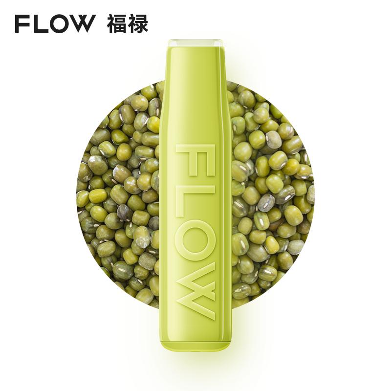 福禄电子烟(绿豆沙)24g/盒