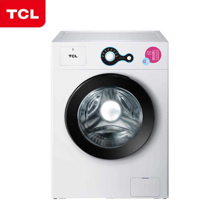 TCL 7公斤滚筒洗衣机 TG-V70芭蕾白