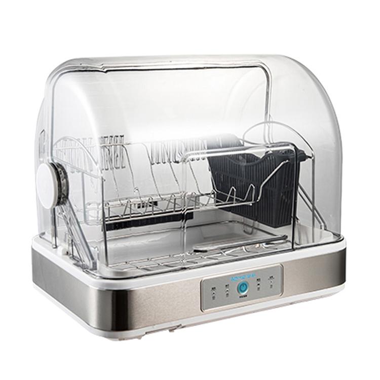 亚摩斯 餐具保洁柜 AS-TCP280A1