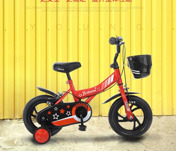 贝立安儿童自行车