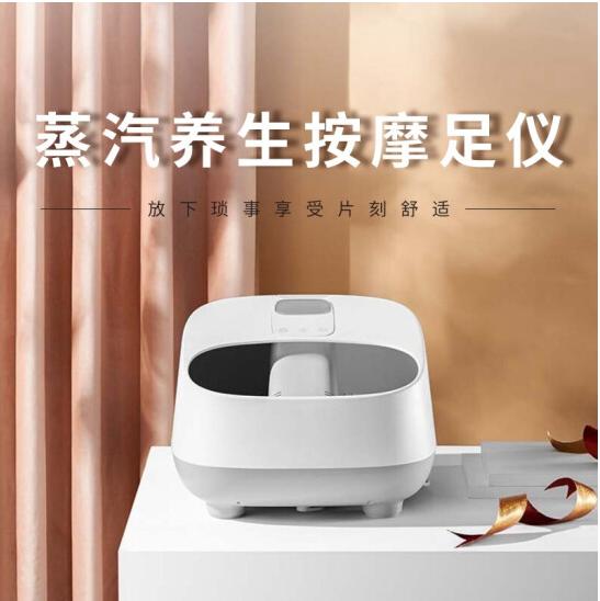 原系蒸汽养生浴足仪YX-YZY300