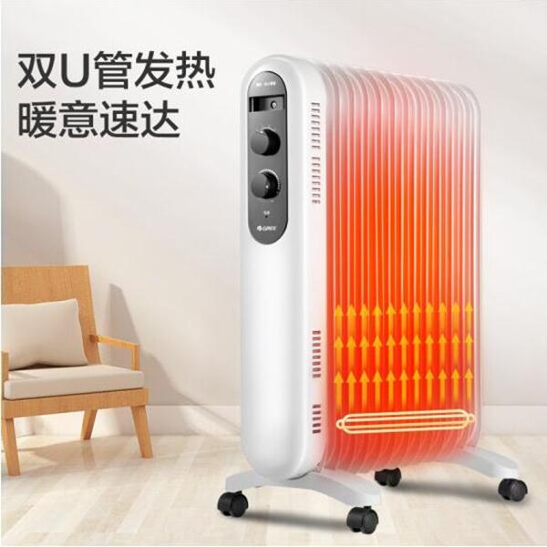 格力 取暖器油汀 NDY19-X6021