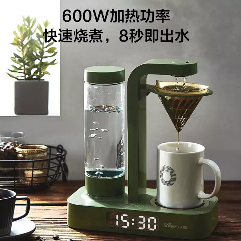 小熊(Bear)美式滴漏咖啡机煮茶器泡茶壶电热水壶咖啡壶 KFJ-A05F1