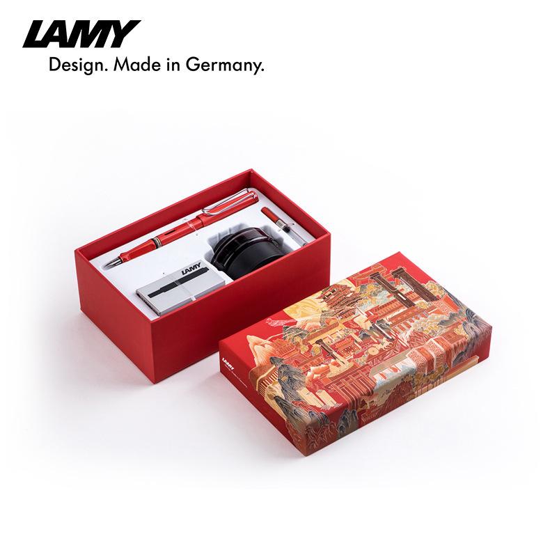 凌美LAMY 狩猎者系列大唐墨水套装(亮红色)