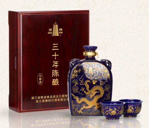 【浙江特产】塔牌绍兴黄酒 三十年陈元代扁壶花雕酒 680ml x4盒礼盒