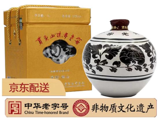 【河北特产】贯头山白酒 53度陈年老窖 1000ml单瓶装
