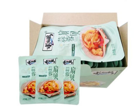【河北特产】求仙岛 即食蒜蓉扇贝 300g/盒 6盒