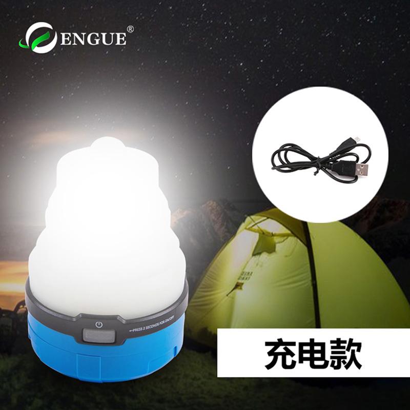 engue恩谷 七彩折叠帐篷灯 EG-988A