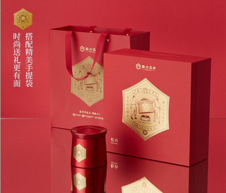 【2021新茶上市】徽六雨前手工春茶绿茶礼盒280g