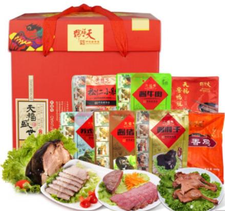 【北京特产】天福号熟食礼盒1950g中华老字号熟食下酒菜礼盒